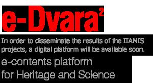 e-dvara 2 project